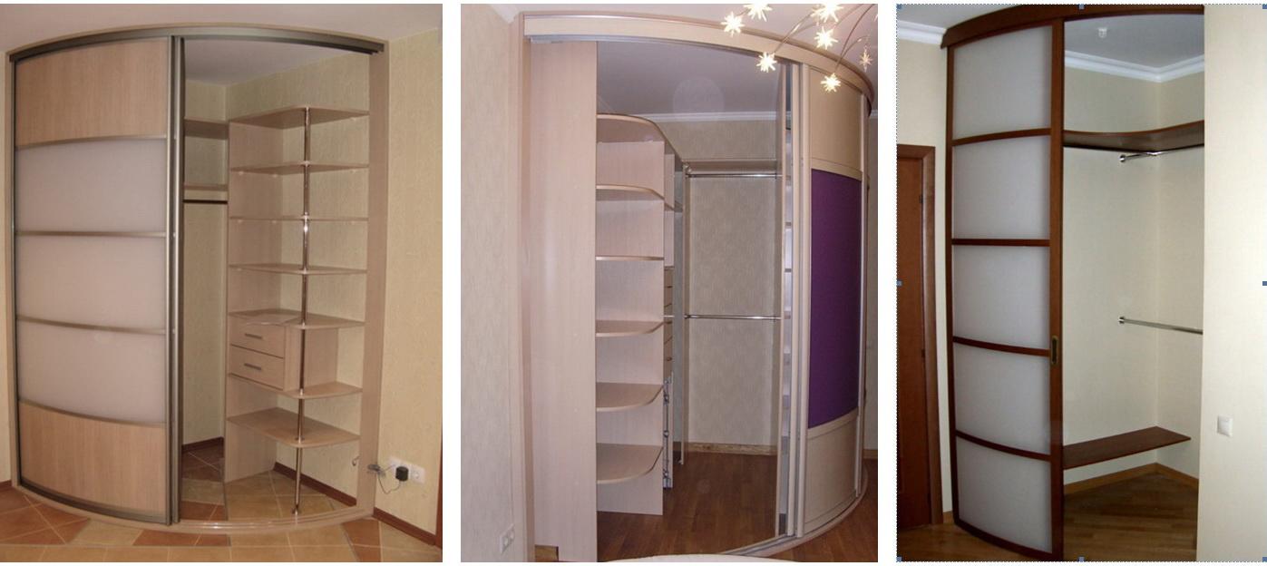шкаф с круглыми дверями
