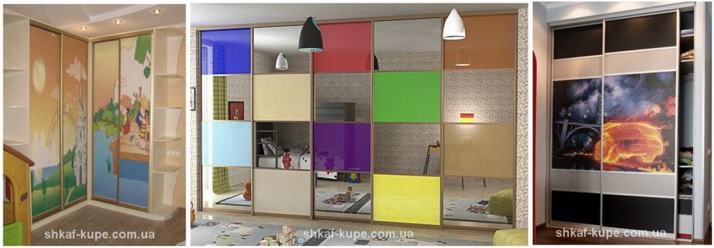 разноцветный шкаф для детской